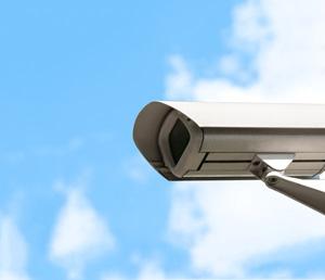 güvenlik kamera muhafaza
