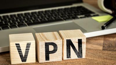 Hibrit VPN Nedir? Nasıl Çalışır?